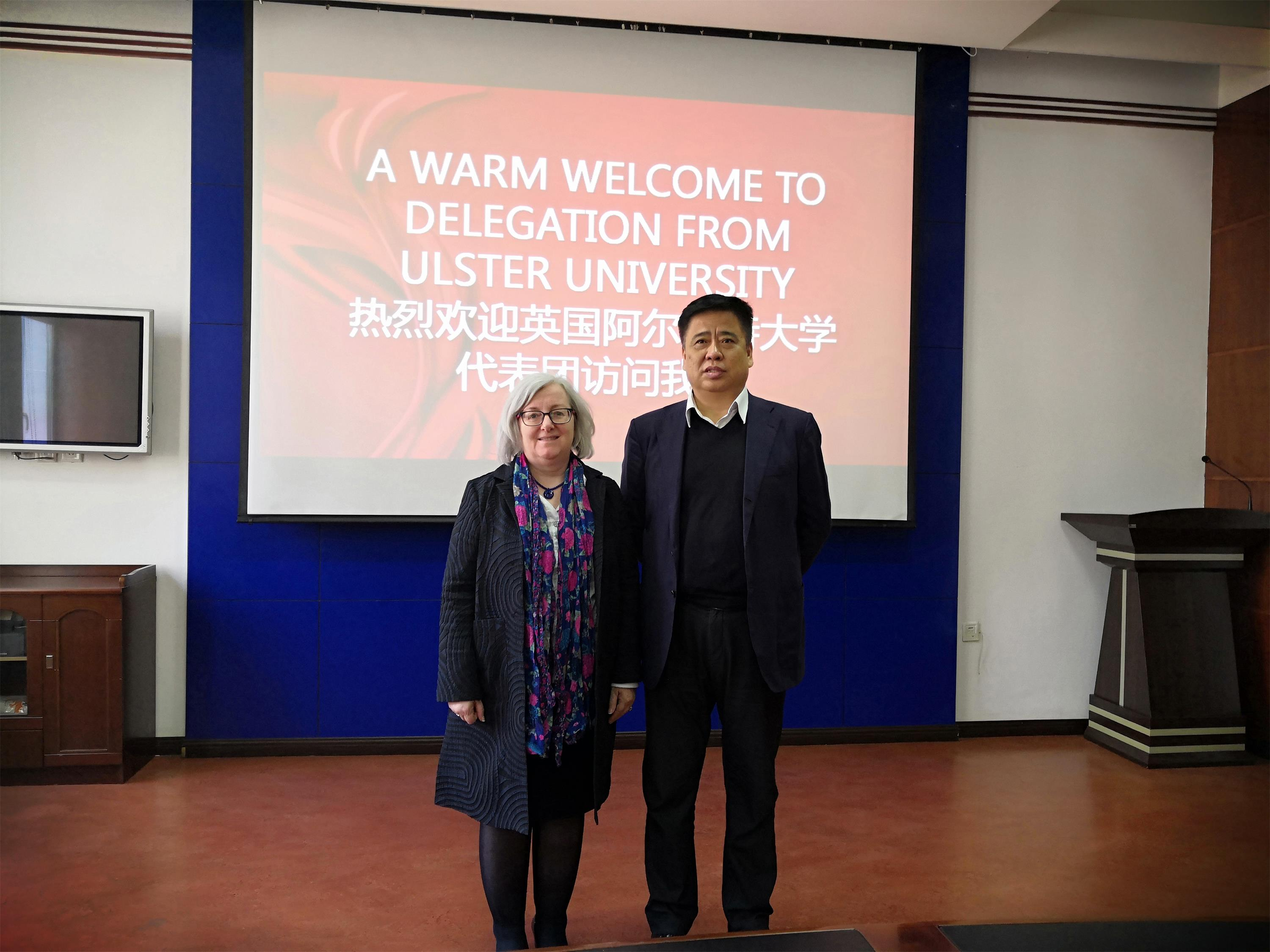 Dr. Carol Curran from University of Ulster was Invited to Visit Heilongjiang University of Chinese Medicine