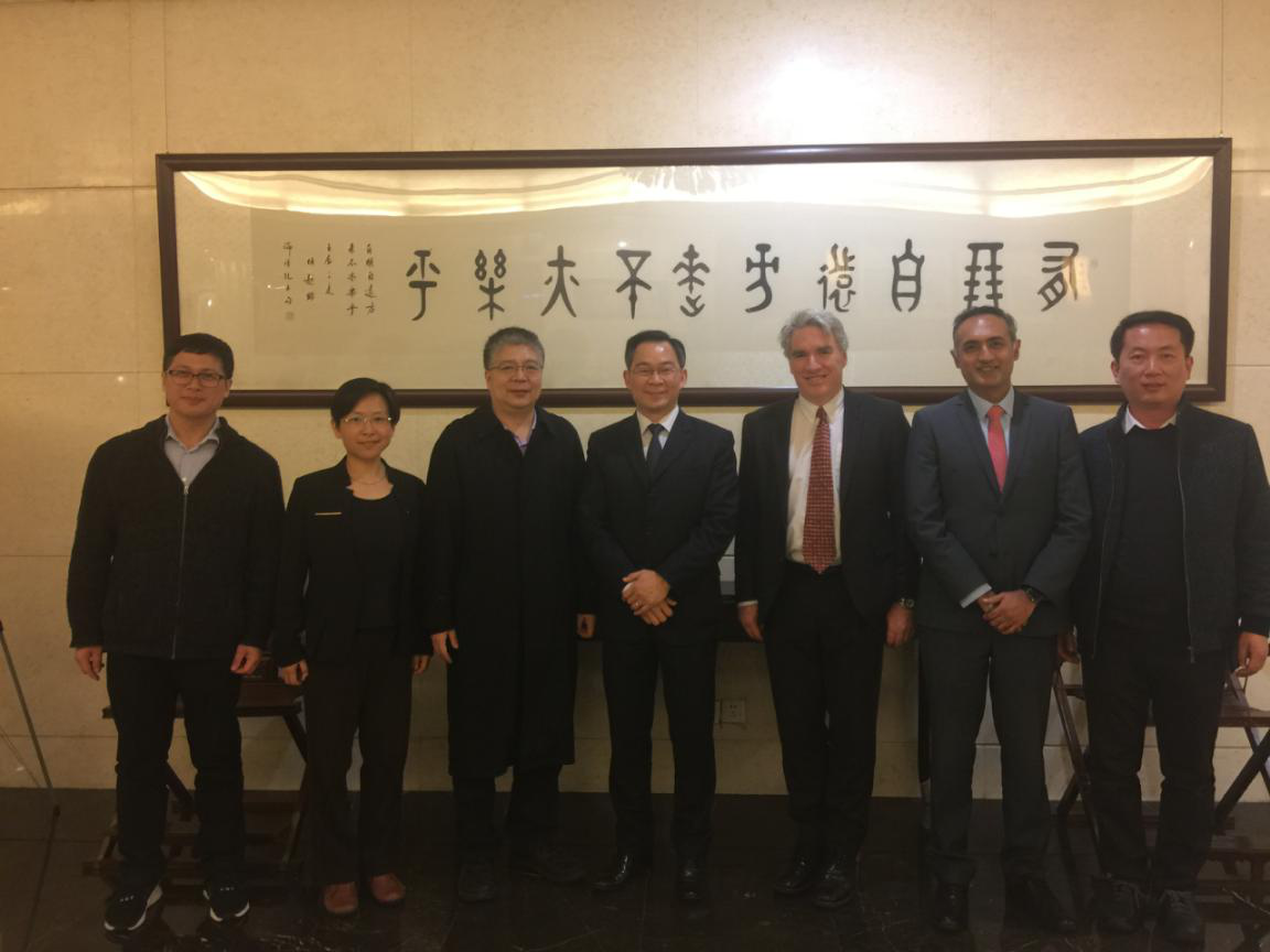 Swinburne University of Technology Delegation was Invited toVisit Shandong University