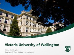 AEMG Delegation was invited to visit the Victoria University of Wellington  in New Zealand