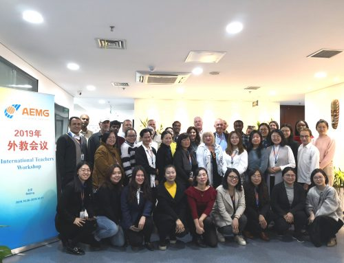 2019 International Teachers Workshop was Held Successfully in Beijing