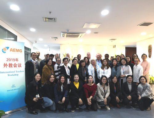 2019AEMG集团外教会议在京顺利召开