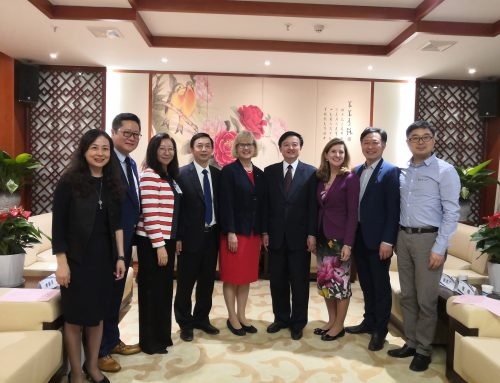 Swinburne University of Technology Delegation was Invited to Visit an AEMG Group Partner University in China