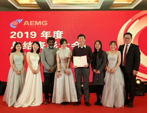 Uniting Together As One and Unfolding A New Chapter:  AEMG Year-End Meeting and Awards Ceremony