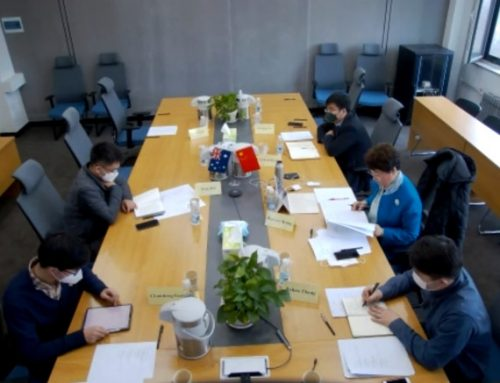 AEMG Group held Program Management and Planning Meeting with Shandong University, Weihai