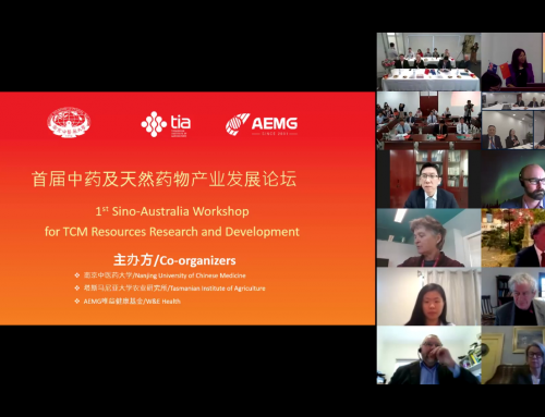 1st Sino-Australia Workshop for TCM Resources Research and Development Held Online Across 4 Cities