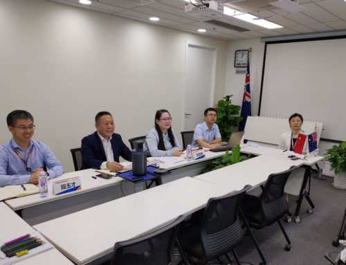 AEMG Group held annual program management and planning meeting with Nanchang Hangkong University