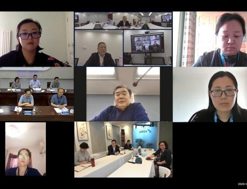 AEMG集团与山东科技大学召开年度项目管理工作及规划会议
