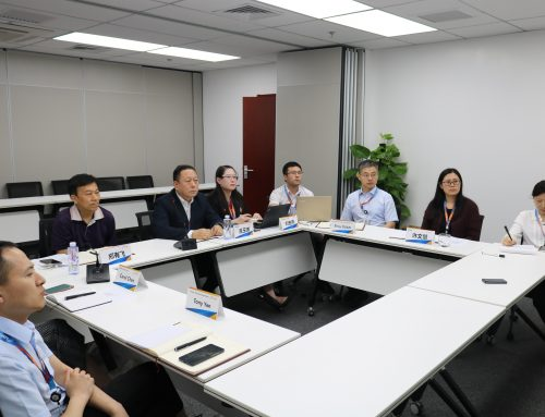 AEMG Group held annual program seminar with Central China Normal University