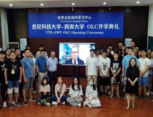 悉尼科技大学海外学习中心开学典礼圆满成功