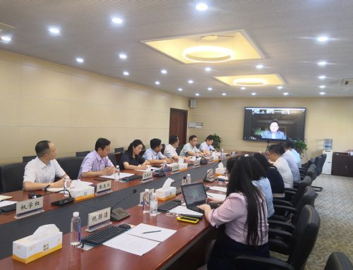 AEMG Group held Annual Program Management and Planning Meeting  with China University of Mining and Technology