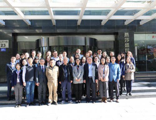2020年AEMG集团区域和项目分部主任培训会成功举办